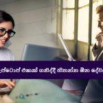 ලැප්ටොප් එකක් ගනිද්දී හිතන්න ඕන දේවල් - Things to consider when buying a laptop in Sri Lanka